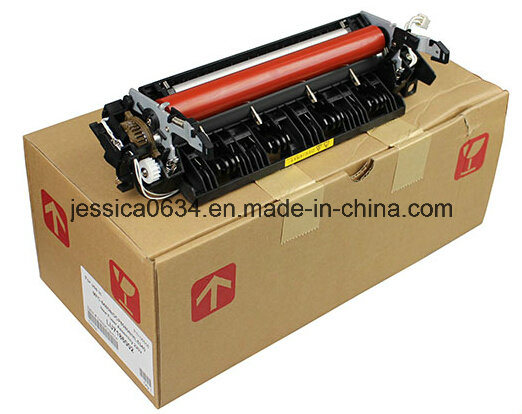 Lu7186002 New Compatible Fuser Assembly 220V for Brother MFC-8480dn, DCP8080dn, Hl5340d