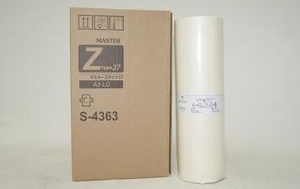 Compatible Z-Type Rz /Ez (A3/A4/B4) Duplicator Master Sentcil (RZ/EZ/MZ) for Riso