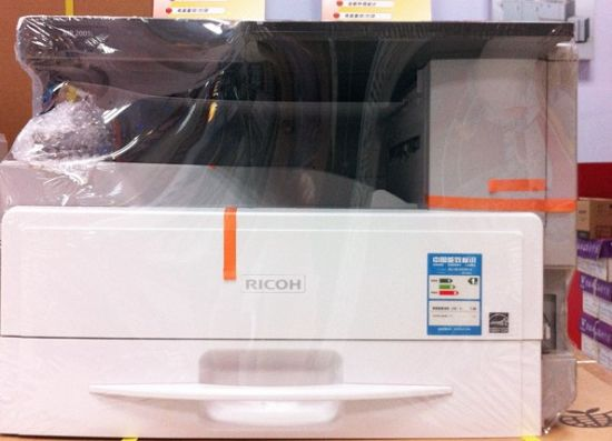 Copier for Ricoh MP2014ad Copier